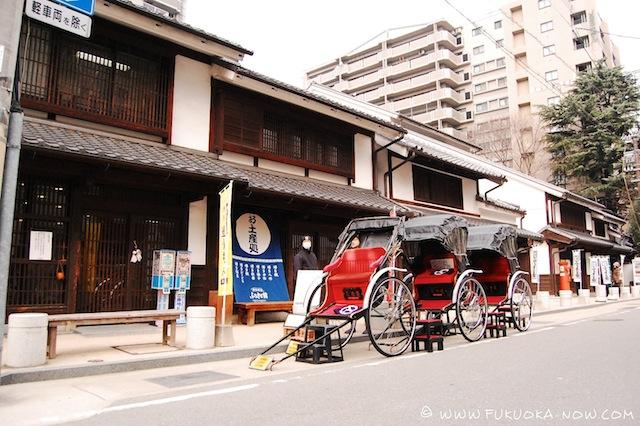Kawabata  Fukuoka Now