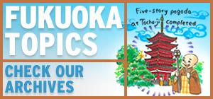 'SONY DSC' from the web at 'http://fukuoka-now.com/wp-content/uploads/2013/08/Fukuoka-Topics.jpg'